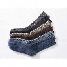 6 paires de chaussettes norvégiennes