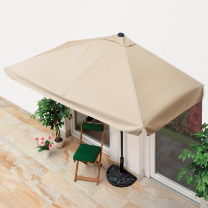 parasol de balcon rectangulaire achetez ce produit parasol de balcon rectangulaire en toute. Black Bedroom Furniture Sets. Home Design Ideas
