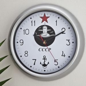 commander en toute simplicit horloge murale radio pilot e chez eurotops. Black Bedroom Furniture Sets. Home Design Ideas